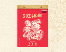 Chinese New Year Catalogue