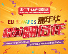 EU REWARDS Carnival