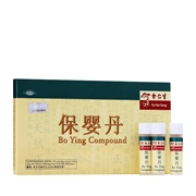 EYS Bo Ying Compound 330mg x 6 tubes x 3 boxes
