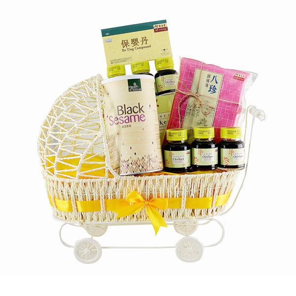 Radiant Moon Hamper