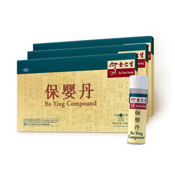 EYS Bo Ying Compound (3 boxes)