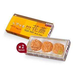Niah Bird's Nest 1 box FREE 2 bottles (Member Only)