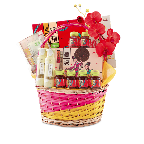 Online Exclusive CNY Hamper - Blessed Year