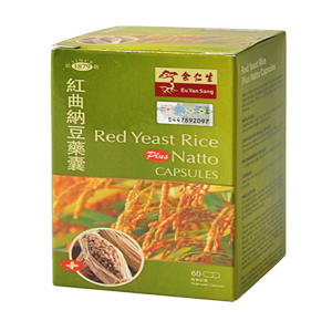 Red Yeast Rice Plus Natto Capsules