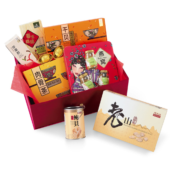 CNY Gift Box - Box of Blessings