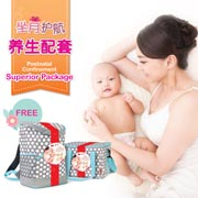 Postnatal Confinement Superior Package