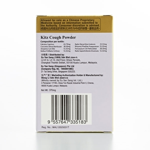 Kitz Cough Powder 1*370mg