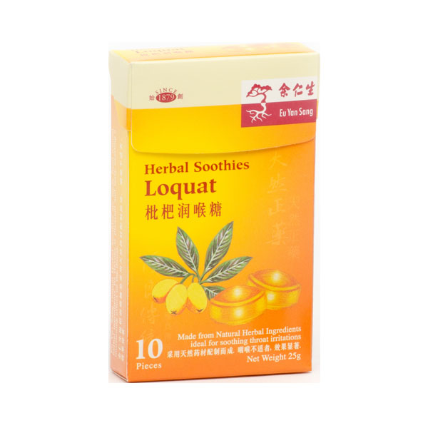 Herbal Soothies Loquat