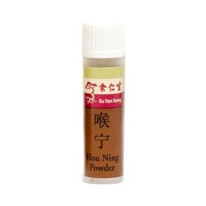 Hou Ning Powder