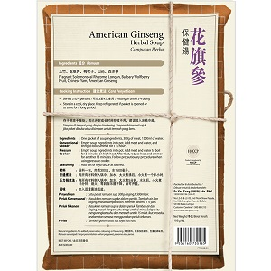American Ginseng Herbal Soup
