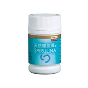 Spirulina (200 Tablets)