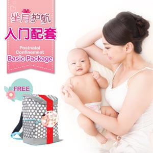 The Post-Natal Confinement Basic Package