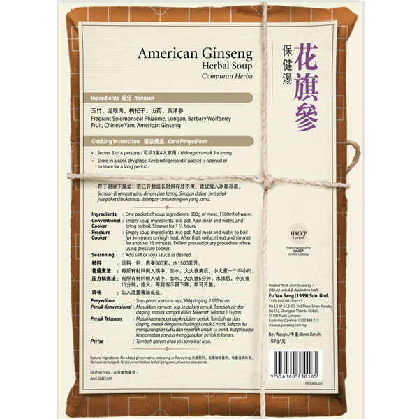 EYS American Ginseng Soup