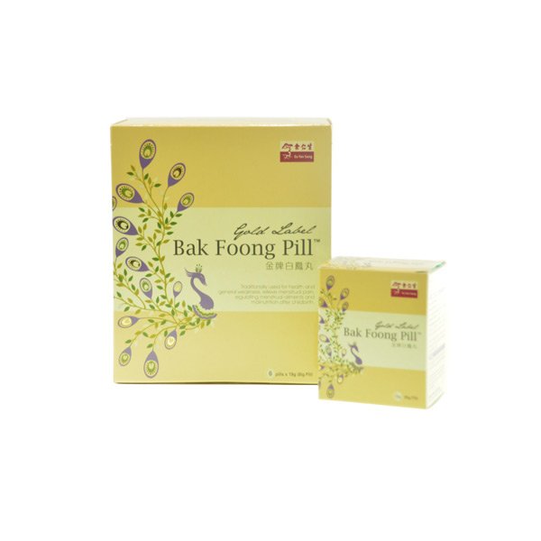 Gold Label Bak Foong Pills (Big Pill)