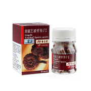 Ling Zhi 'Cracked' Spores Capsules