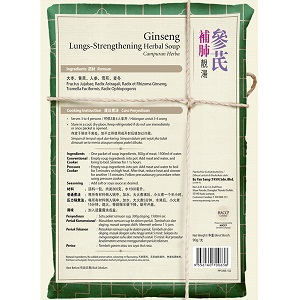 Ginseng Lungs-Strengthening Soup