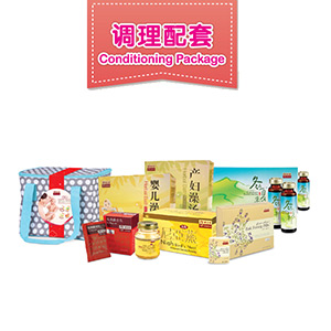 Confinement Healthcare Conditioning Package