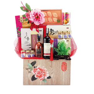 CNY Hampers - Smooth Sailing