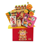 Online Exclusive CNY Hamper - Rhythm of Opulence