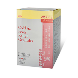 Cold & fever Relief Granules