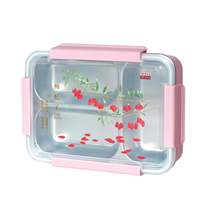 (Goji Berry) 3 Compartment Lunch Box[Redemption Only]