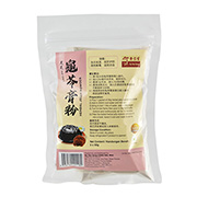 (Ling Zhi) Herbal Jelly Powder