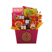 CNY Hamper - Supreme Blessings