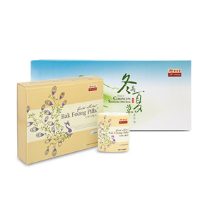 Gold Label Bak Foong Pills (Small Pill) 6 Packs + Pure Extract Of Cordyceps Sinensis Mycelia 6 bottles
