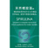Spirulina%20%28500%20Tablets%29