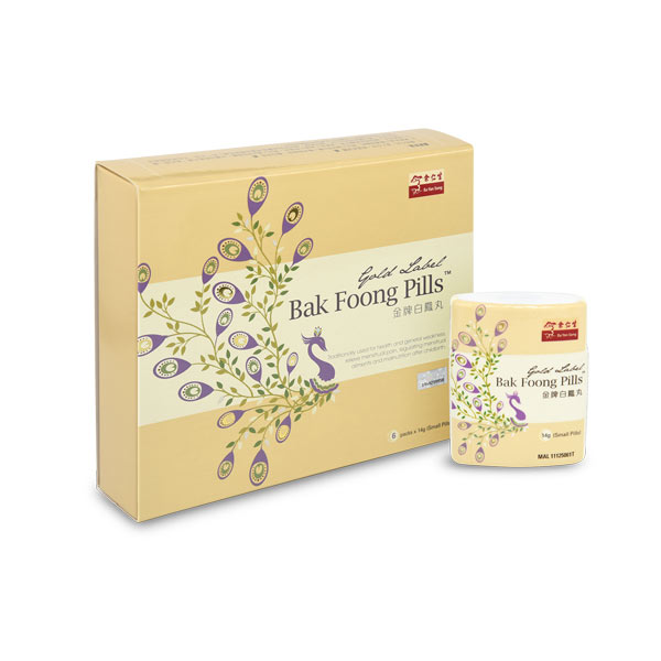 Gold Label Bak Foong Pills (Small Pill) 6 Packs