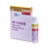 Kitz%20Cough%20Powder%201*370mg