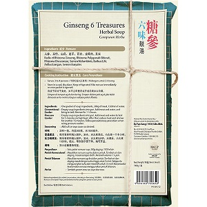 Ginseng 6 Treasures Herbal Soup